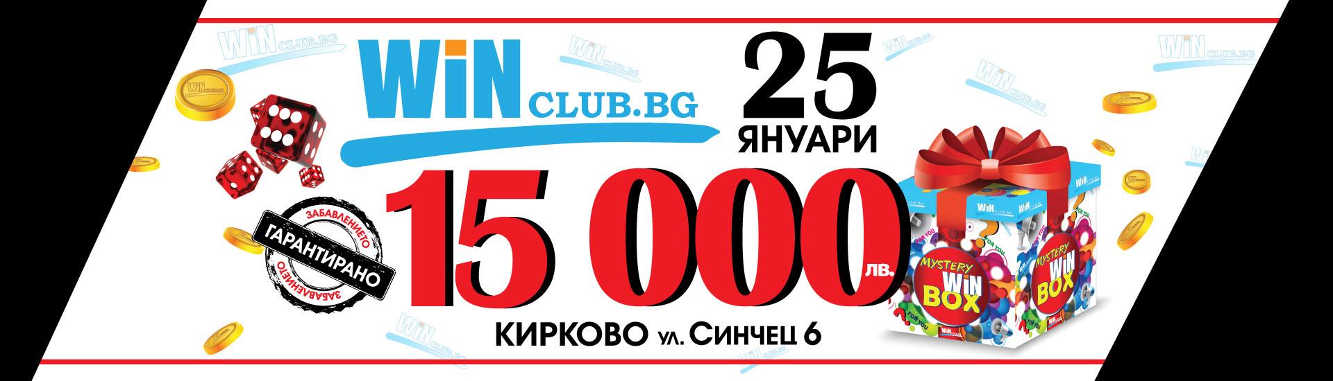 banners-Kirkovo