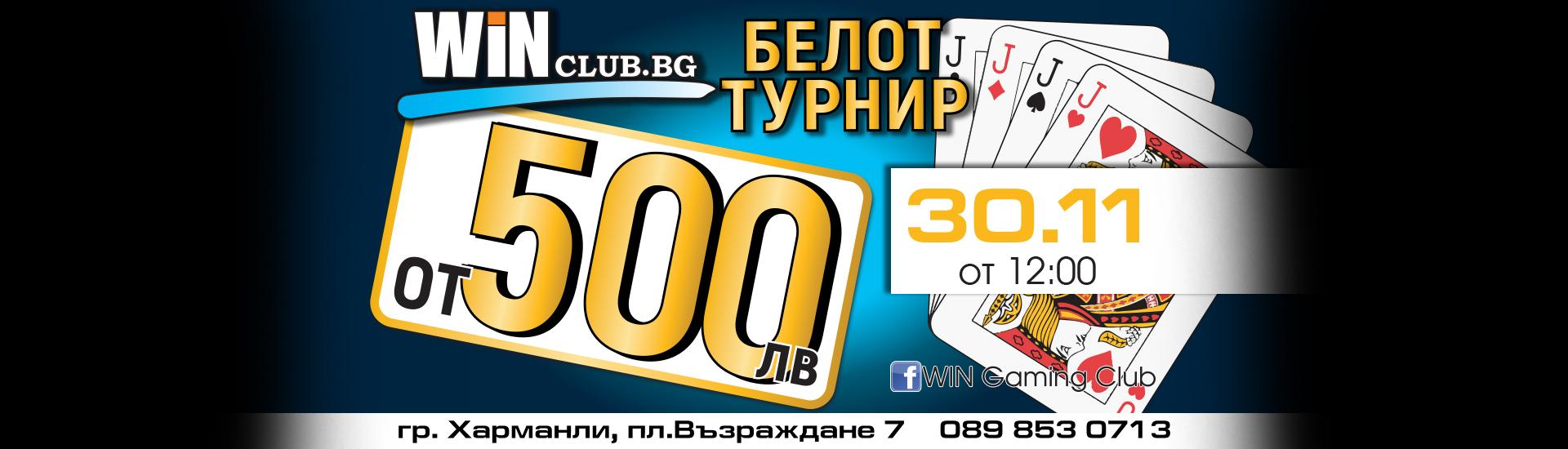 site_30-11