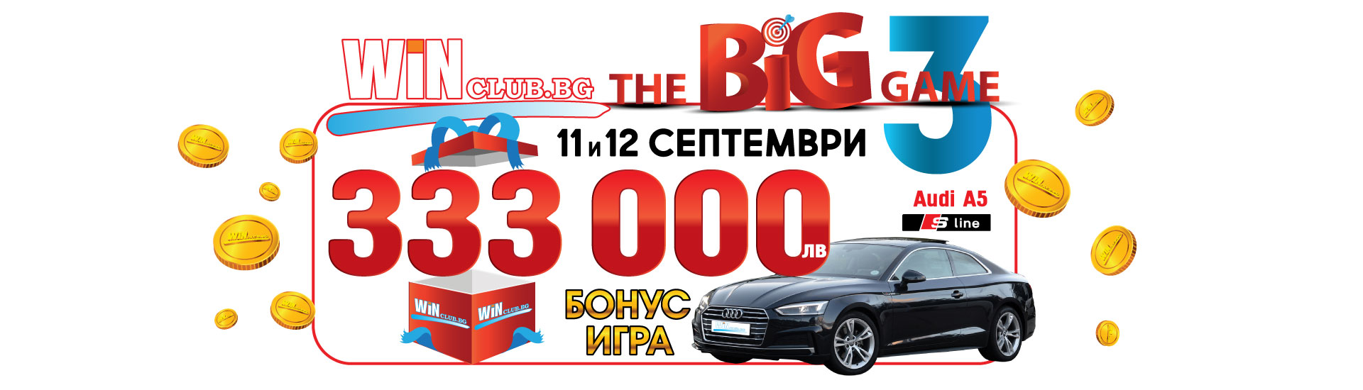 The-BIG-Game-3-September