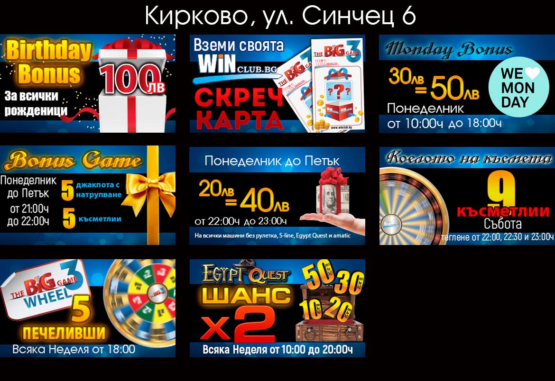 17-01-20-kirkovo-promo